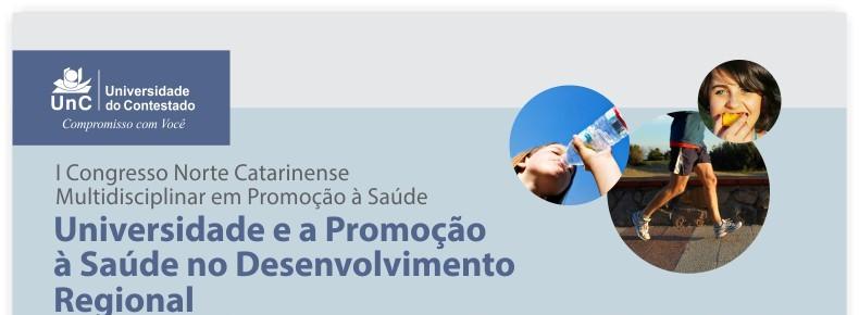Rodrigo Reis participa do I Congresso Norte Catarinense Multidisciplinar em Promoção à Saúde