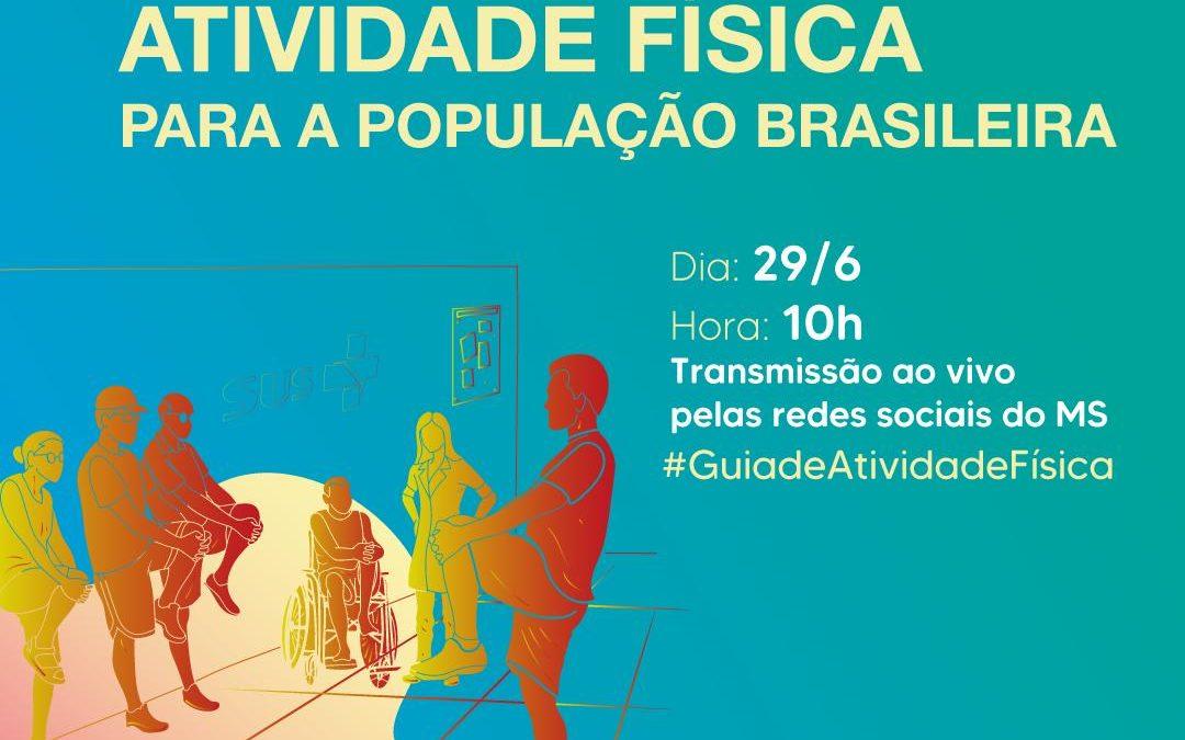 Guia de Atividade Física para a População Brasileira